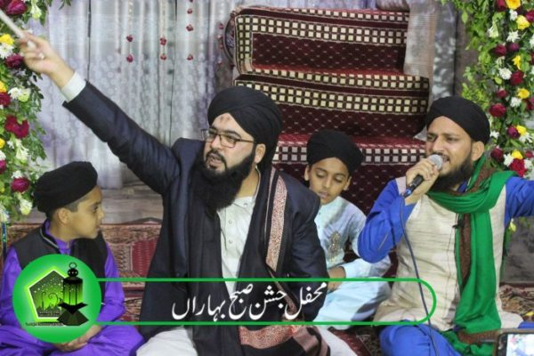 Jashan Subh-e-Baharan & Procession on Eid Milad un Nabi SAW 9-10 Nov 2019