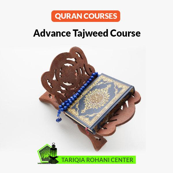 Advance-Tajweed-Course