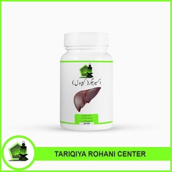 Liver Herbal 90Cap