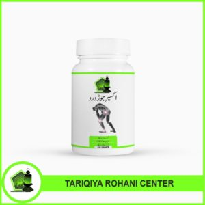 Joint Pain Herbal 150Gm
