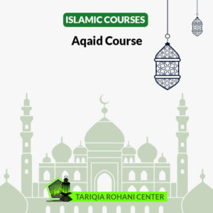 Aqaid-Course