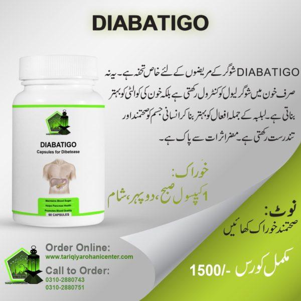 Diabatigo 60Cap