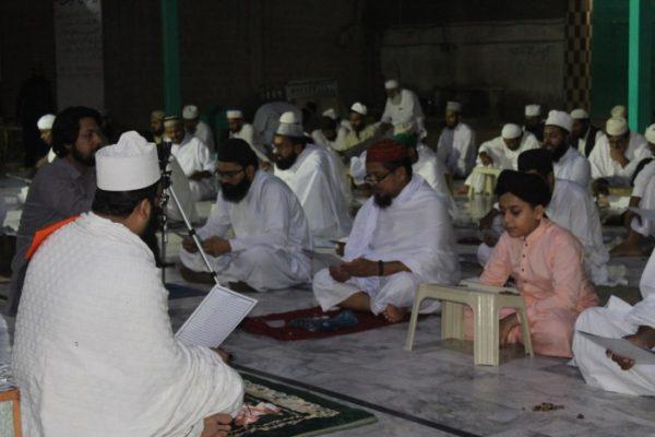 Khatam Dua Hizb ul Bahar 7/8/9 Oct 2019