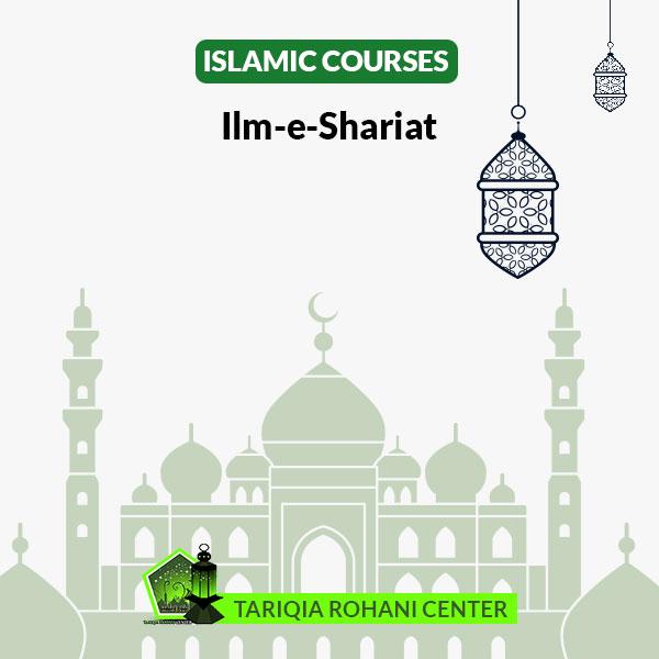 Ilm-e-Shariat