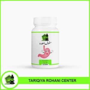 Stomach Medicine 150Gm