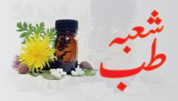 Shuba tib banner 1