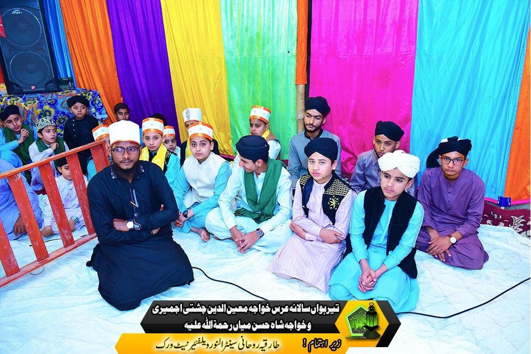 Hifz-e-Quran Mukammal Krne Pr Talba Men Asnad Ki Taqseem
