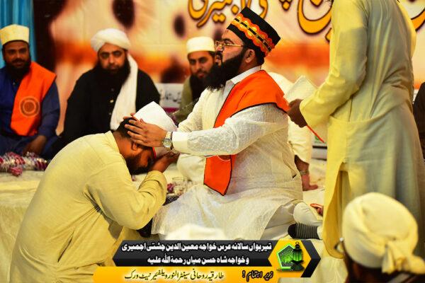 Rohani Amliyat Course karna wala shagirdon ki taj poshi awr certificates dia gaye