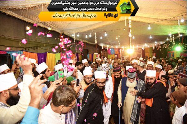13th Urs E Mubarak of Khwaja Moinuddin Chishti / Khwaja Hassan Mian