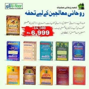 Trc 11 books product 1