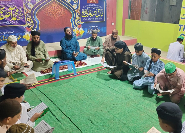 Weekly khatam quran, dua e hisbul bahar shareef