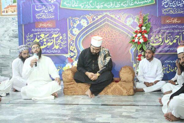 Munajaat iftar or iftar ka pur nur lamhat Day 2