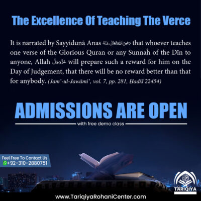 Admissions open at tariqia rohani center